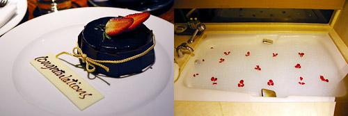 ハネムーンケーキ、泡風呂